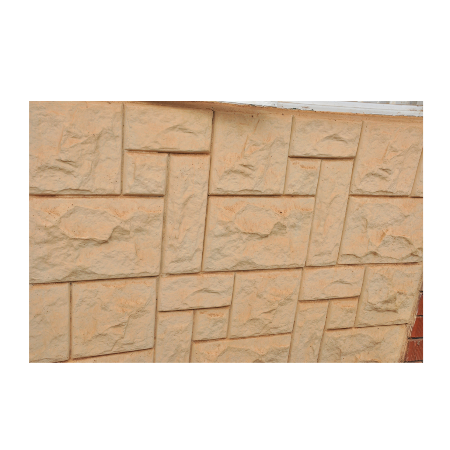 Master Industries Uganda Ltd Wall Claddings